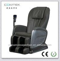 RK-2686A simple massage foot massage appliance