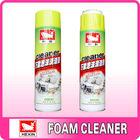 multi-purpose foam cleaner spray