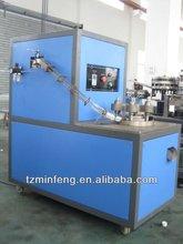 Rotary PE Cap Slitting Machine (Offer Blade)