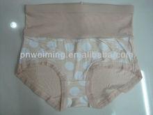 high waist panties for sissy ladies