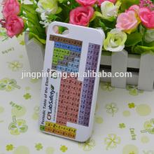 for iphone 5 tpu case custom beige flower, IMD phone case