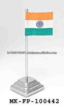 Brass Flag Poles