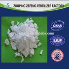 Factory Industrial Grade 1310-58-3 KOH 90% Potassium Hydroxide