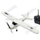 Sky Cub 2.4GHz 3CH Electric rc sailplanes for sale