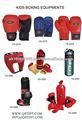 أفضل نوعية الاطفال الملاكمة المعدات