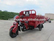 2013 HUAJUN gas motor tricycle car for cargo chongqing gold supplier