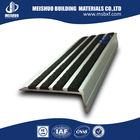 stair edge protection/aluminum stair nosing/xxx photos/ stair nosing strip