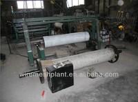 Main product Shuttle less wire mesh weaving machine
