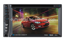 HOT Double Din touch screen,GPS,Bluetooth,TV,IPod car dvd with gps