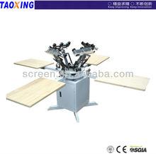 manual 4 color 4 station rotating t shirt screen print press