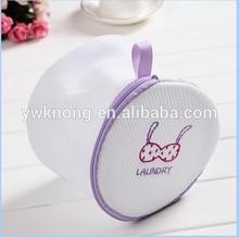 Top quality mesh bra washing bag,american football wash bag