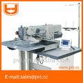 equipo industrial el patrón de diseño de la máquina de coser