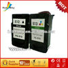 Sell Office Equipment Remanufactured Ink Cartridge for Canon PG-512 Ink Cartridge