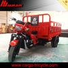 Huajun 200cc cargo motorcycle rickshaw large tricycle cargo box