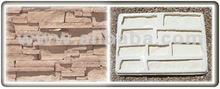 Concrete Molds. Ledgestone stone veneer profile.