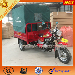 Three wheeler bike in chongqing with ploes