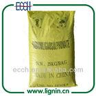 Sodium Lignosulfonate MN-1 Sell Chemical Raw Plastic Materials