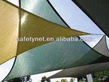 swimming pool shade sail ,garden sun shade sail cloth