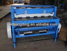 manual sheet metal cutting machine/manual metal shearing machine/manual shear machine