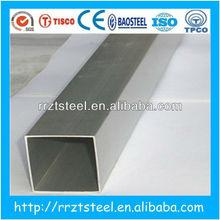 Great value!!!30mm square aluminium tube