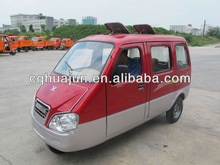 cn cheapest heavy duty three wheel motor tricycle/ triciclo mini car for sale