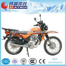 2013 super off road new design motorbikes 125cc ZF125-C