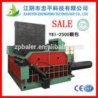Y81Q-2000 automatic hydraulic metal baler machine(Quality Guarantee)