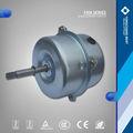 de alta eficiencia industrial aspa del ventilador para el motor eléctrico