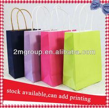 Cheap Custom Brown Kraft Paper Bag For Shopping
