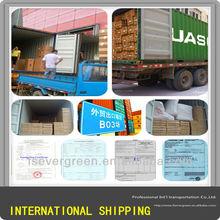 alibaba express ship to TUNIS Tunisa ,made in china