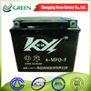 12v 5ah yt5-bs motorcycle battery,gt5l-bs motorcycle battery,smf motorcycle battery,(6-MFQ-5)
