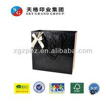 Cosmetic Paper Bag white paper bag