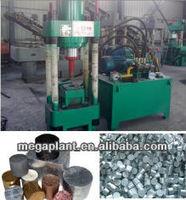 2014 hot selling metal aluminium recycling plant