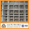 welded reinforcing mesh(China manufacturer)