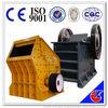 Good Performance Stone Crusher Professional Manfacturer(China Mainland)