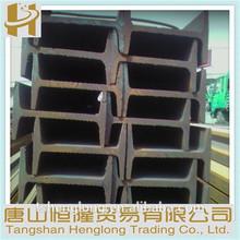 Hot Rolled Steel I Beams/IPE IPEAA/SS400 Q235