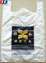 Custom plastic shopping bag factory tshirt