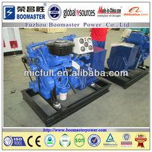 Yuchai usado de motores marítimos venda made in China