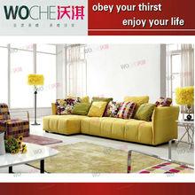 2012 new fabric sofas tropical yellow color fabric sofa living room furniture sofas modern fabric(WQ8801)