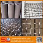 Anping Over Wide Stainless Steel Crimped Wire Mesh & Cloth