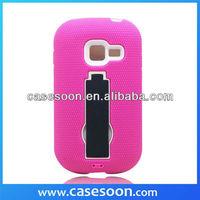 Cell phone cases for Samsung Galaxy Centura, Heavy Duty Hybrid Hard/Soft Cases for Samsung Galaxy Centura S738C