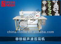 Ultrasonic wireless stitching machine