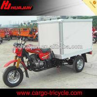 motor cycle three wheel moped carry Icecream