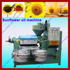 /product-gs/high-efficiency-sunflower-oil-mills-1301792309.html