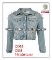 light blue denim/jeans short blazer for women with rivet shoulder