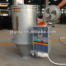 300kg Plastic hopper dryer for plastic injection molding machine