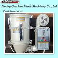 plástico secador de la tolva de la máquina de plástico para el secado de la máquina 400 kg