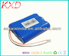 12v 18650 lithium-ion battery 2200mah/2400mah/2800mah