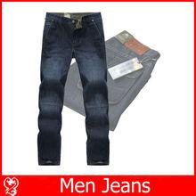 2013 mens boot cut jeans