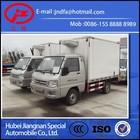 Forland mini small refrigerated refrigerator freezer box trucks 2Ton